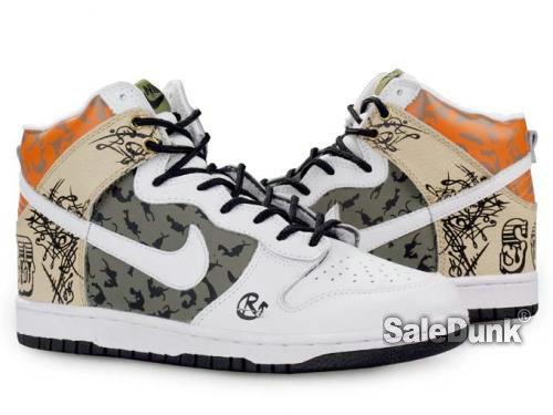 watch f94df 240ba Nike-Catfish-Revive-Dunk-High-Customs-Solefood-NYC-